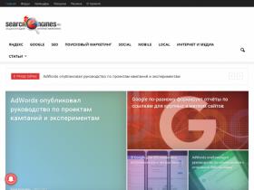Энциклопедия интернет-маркетинга