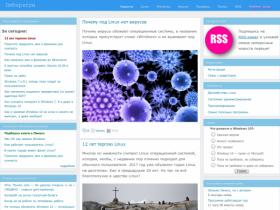 Либератум — портал для сисадмина