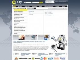 e-pay.by